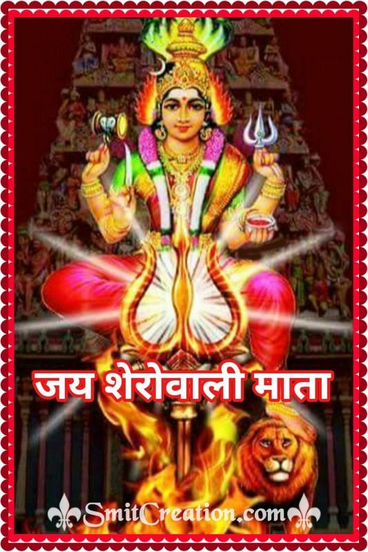 Parvato Ki Rani Hai Meri Ambe Maa Bhajan Lyrics