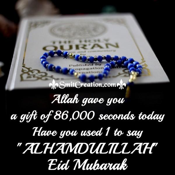 Eid Mubarak – ALHAMDULILLAH