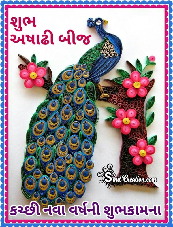 Shubh Ashadhi Beej – Happy Kuchhi New Year