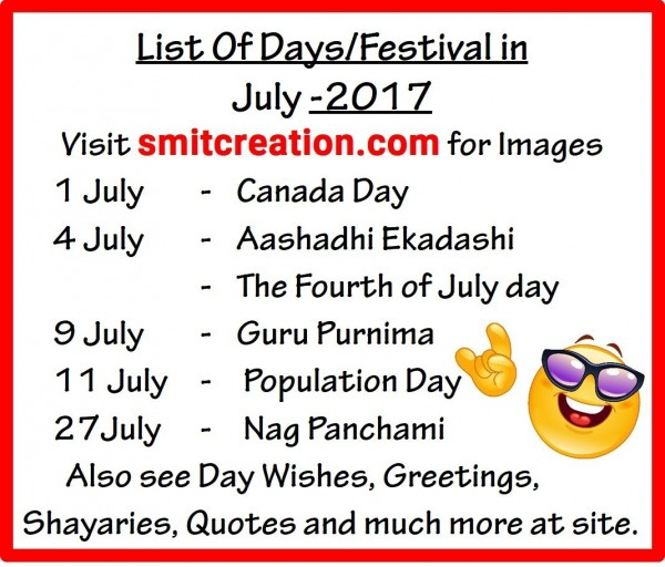 List Of Days/Festival in July тАУ 2017