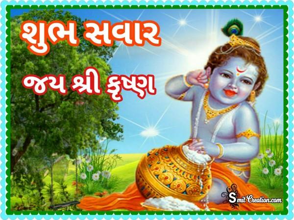 Shubh Savar God Images