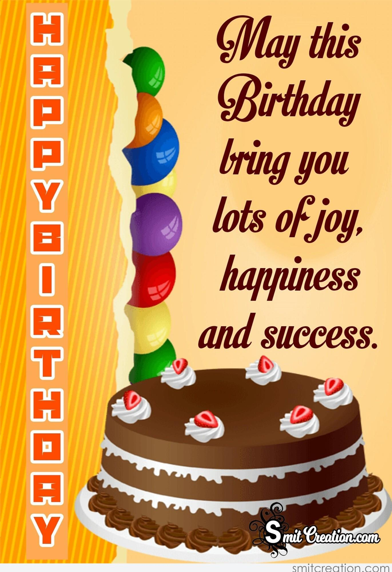 Bday Cake Images For Jiju : Happy Birthday - SmitCreation.com