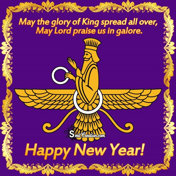 Happy Parsi New Year!