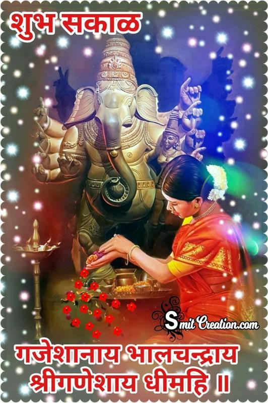 Shubh Sakal – Gajeshanay Bhalchandtay Shri Ganeshay Dhimahi