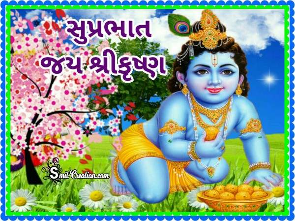 Shubh Prabhat Jai Shri Krishna