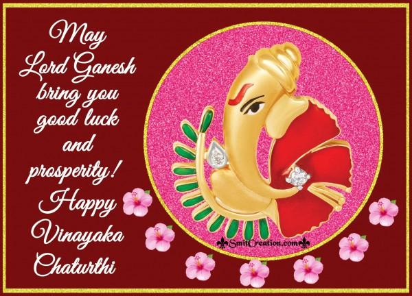 Happy Vinayaka Chaturthi