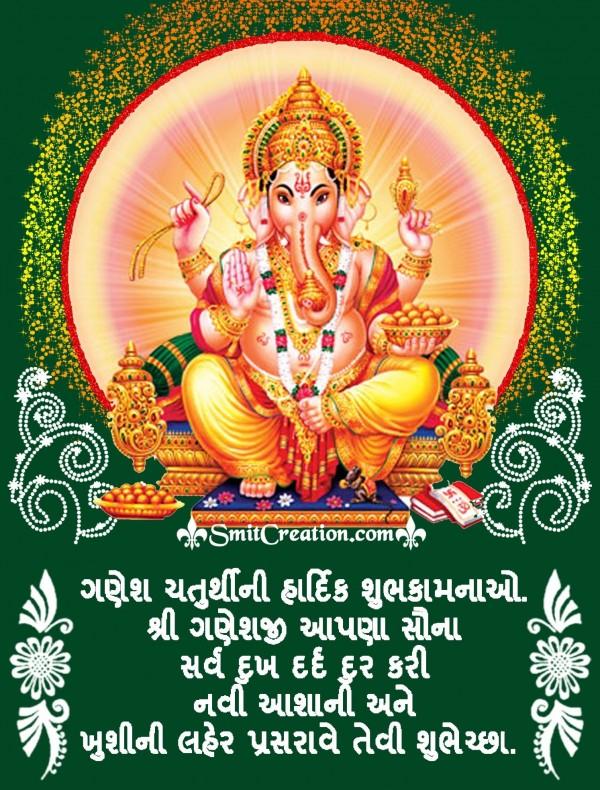 Ganesh Chaturthi Ni Hardik Shubh Kamnao
