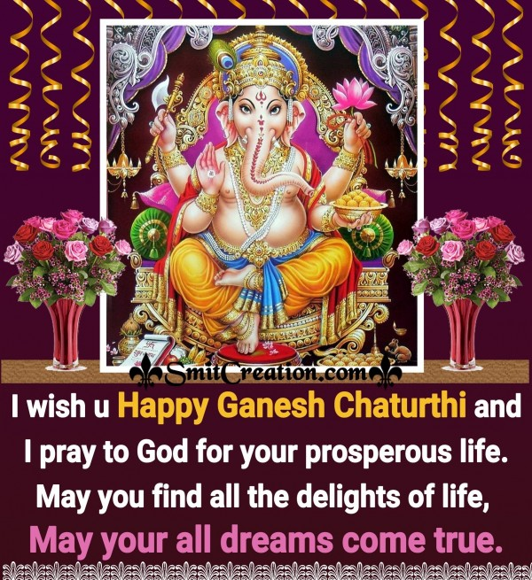 I wish u Happy Ganesh Chaturthi