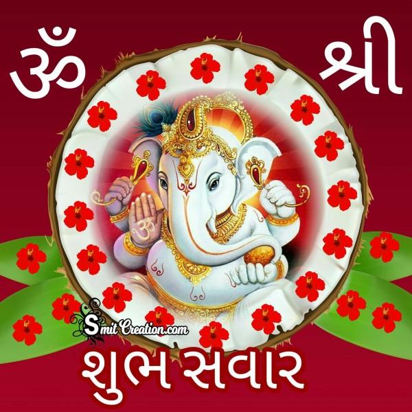 Om Shri Shubh Savar Ganesh