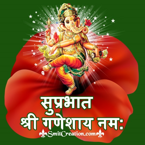 Best Shubh Prabhat Ganesha Images (बेस्ट शुभ प्रभात श्री गणेश जी के इमेजेस)