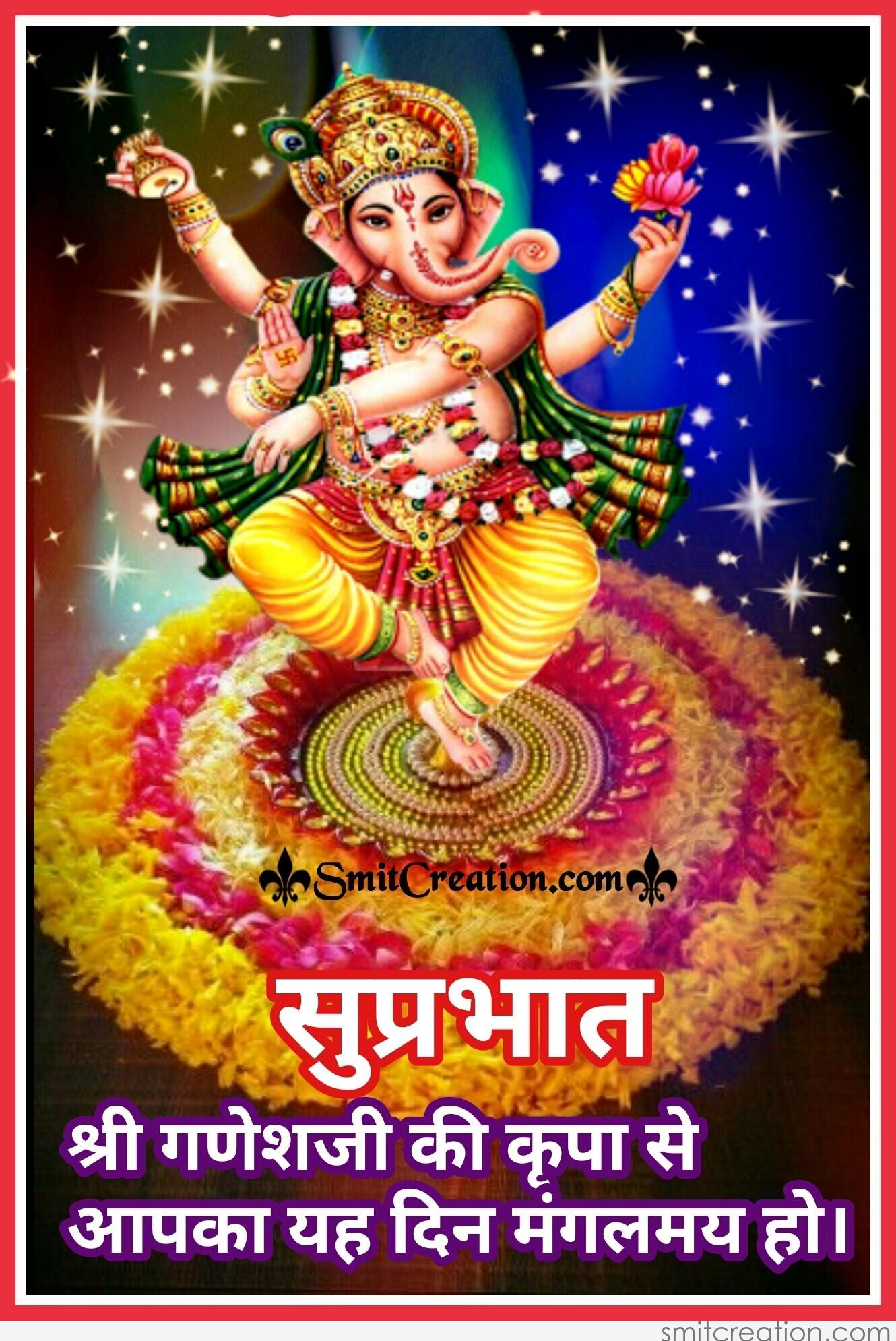 Suprabhat God Images (