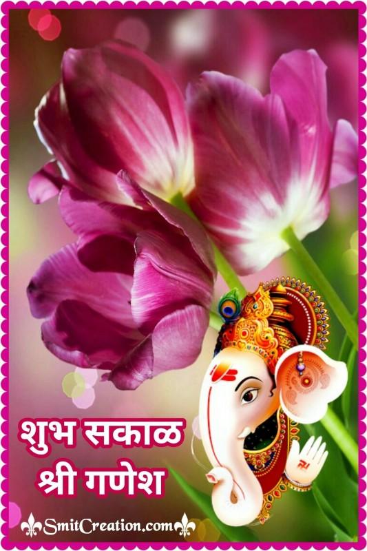 Shubh Sakal – Shri Ganesh