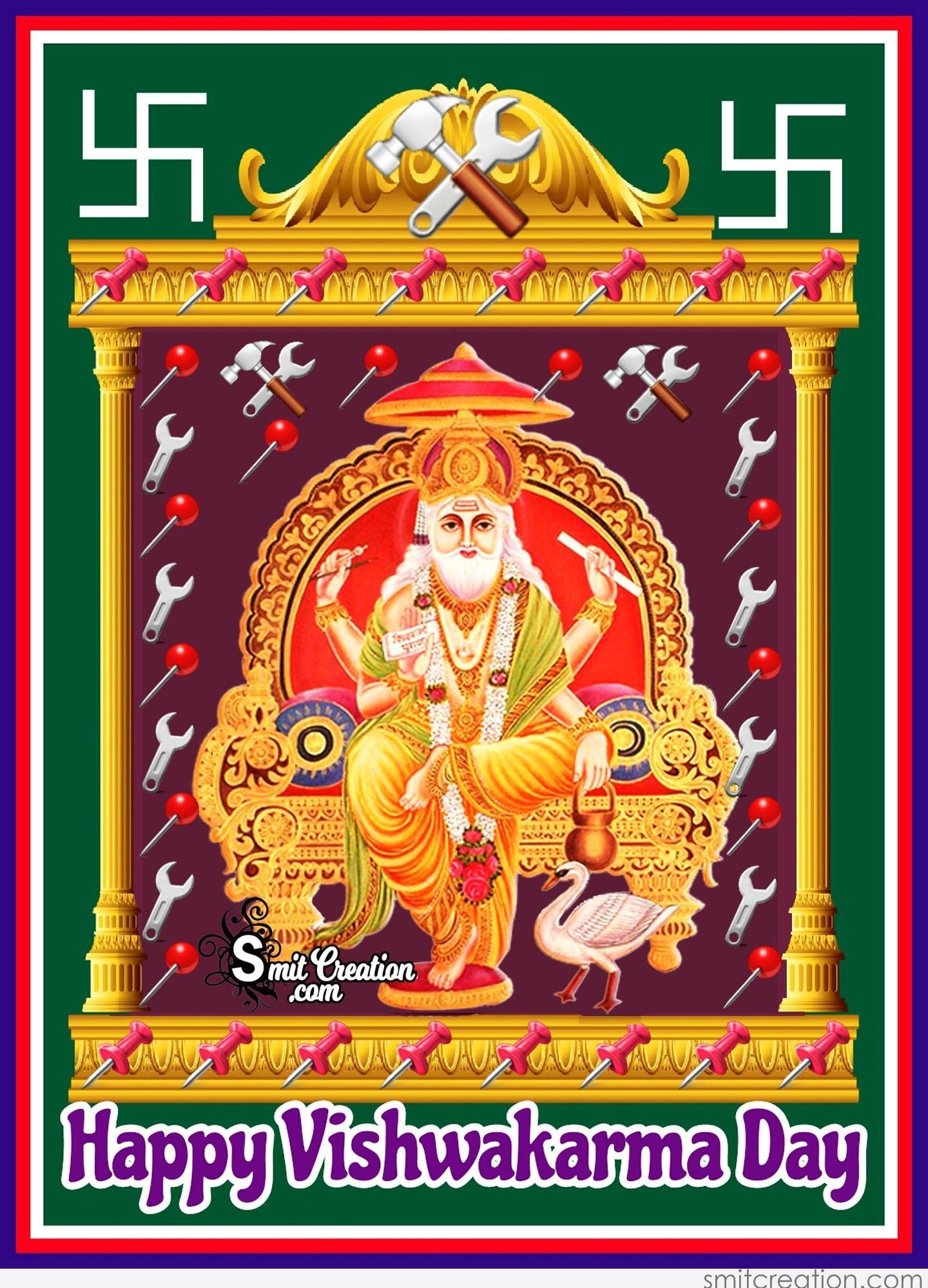 Vishwakarma Puja Pictures And Graphics Smitcreation Com