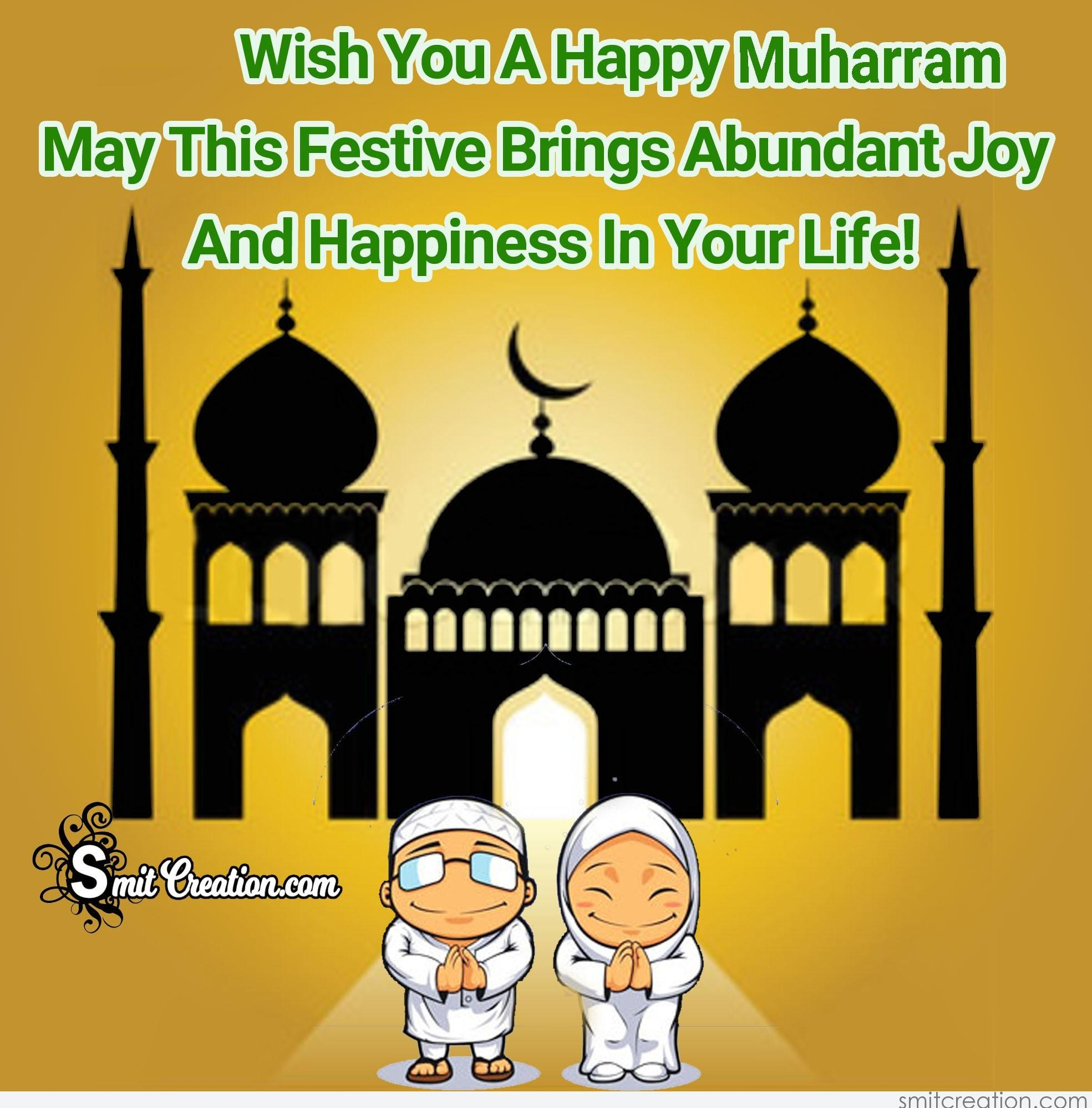 Wish You A Happy Muharram Smitcreation