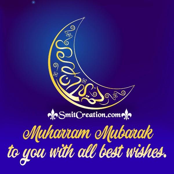 Muharram Mubarak!