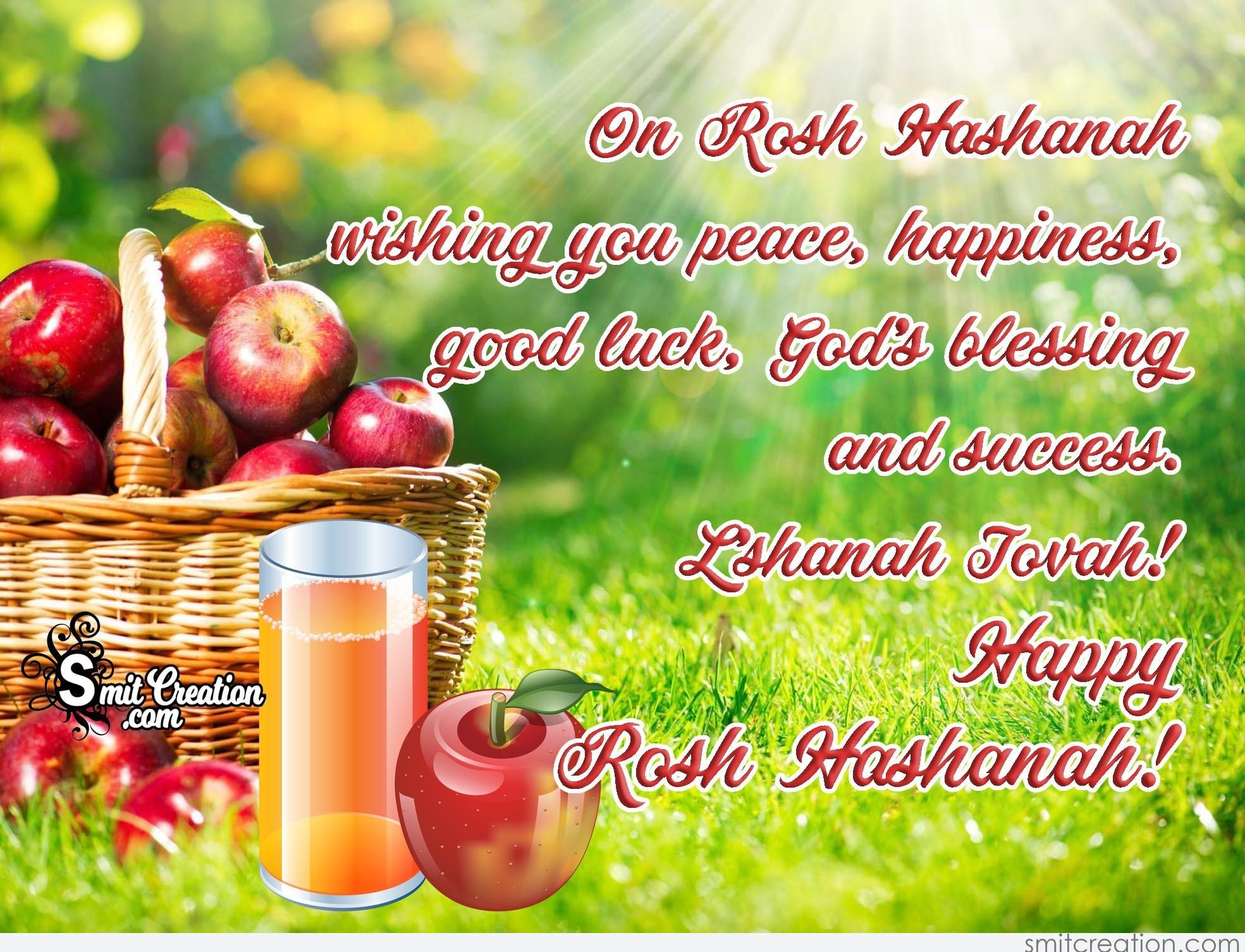 Rosh Hashanah Pictures And Graphics Smitcreation Page 2