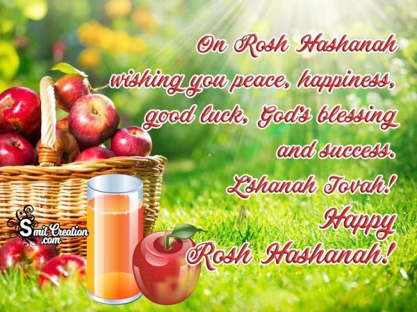 Happy Rosh Hashanah