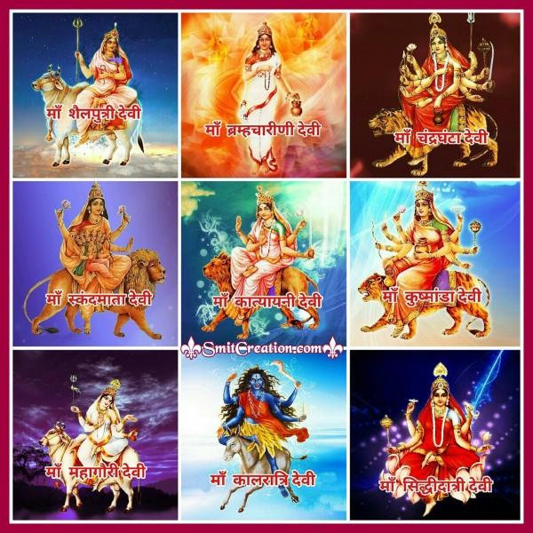 Nava-Durgā – The nine forms of Goddess Durgā