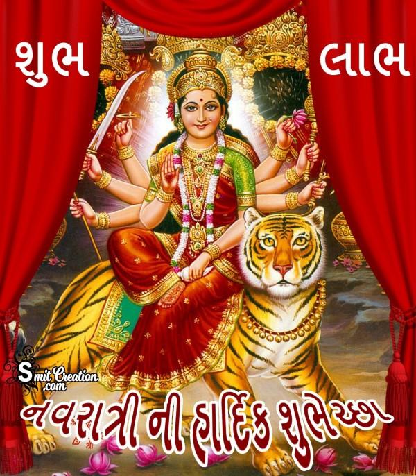 Navratri Ni Hardik Shubhechha