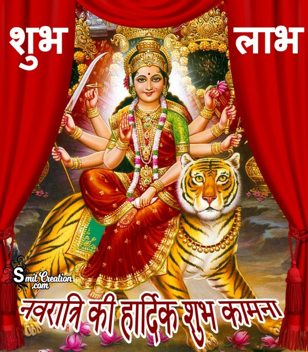 Navratri Ki Hardik Shubhkamna