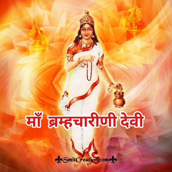 Bramhcharini Mata Ki Aarti