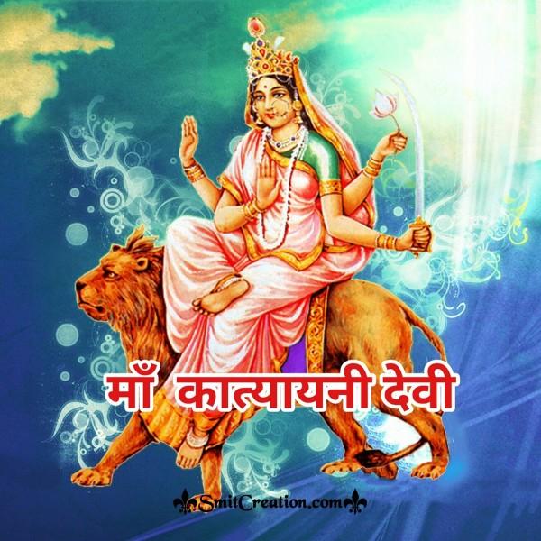 Katyayni Mata Ki Aarti