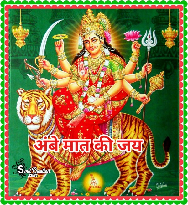 Durga Aarti – A prayer to Goddess Durga