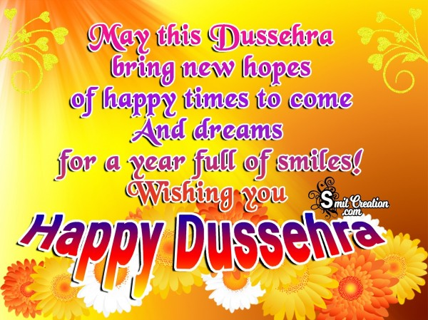 Wishing You Happy Dussehra