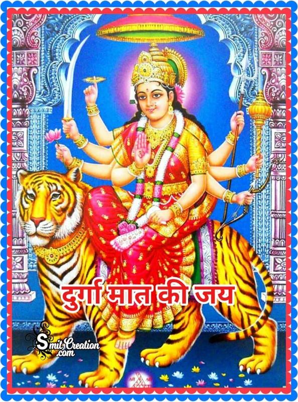 Durga Mat Ki Jai