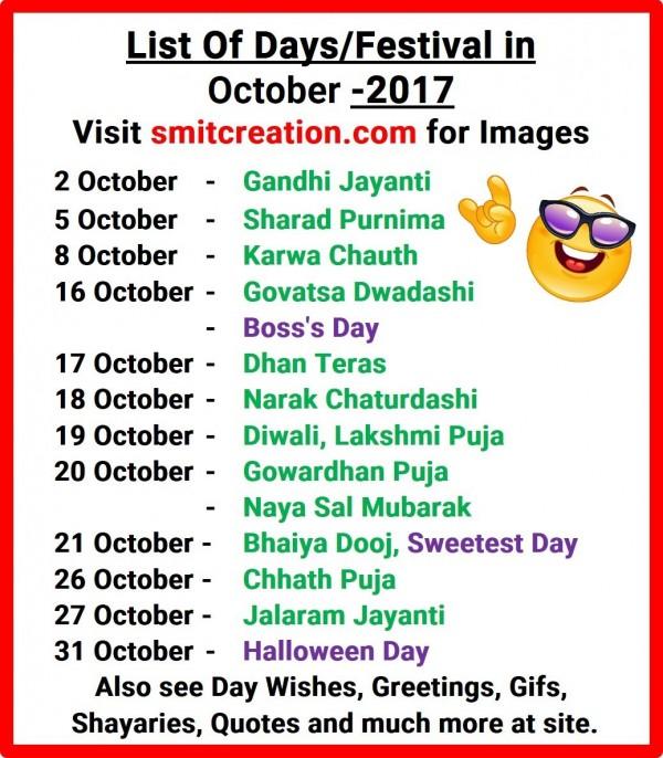 List Of Days/Festival in October– 2017