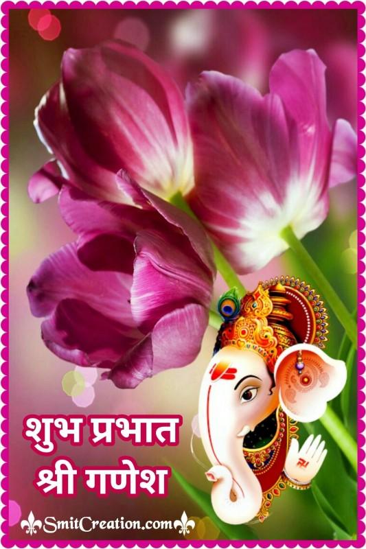 Shubh Prabhat Shri Ganesh