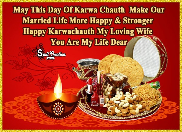 Karwa Chauth Greeting From Husband To Wife