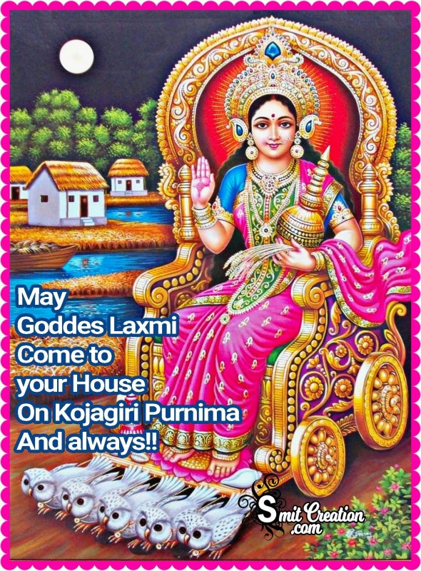 May  Goddes Laxmi Come to your House On Kojagiri Purnima