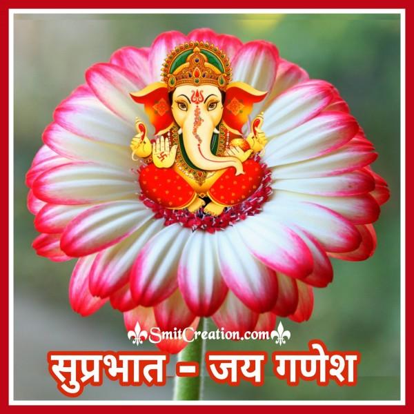 Suprabhat Jai Ganesh