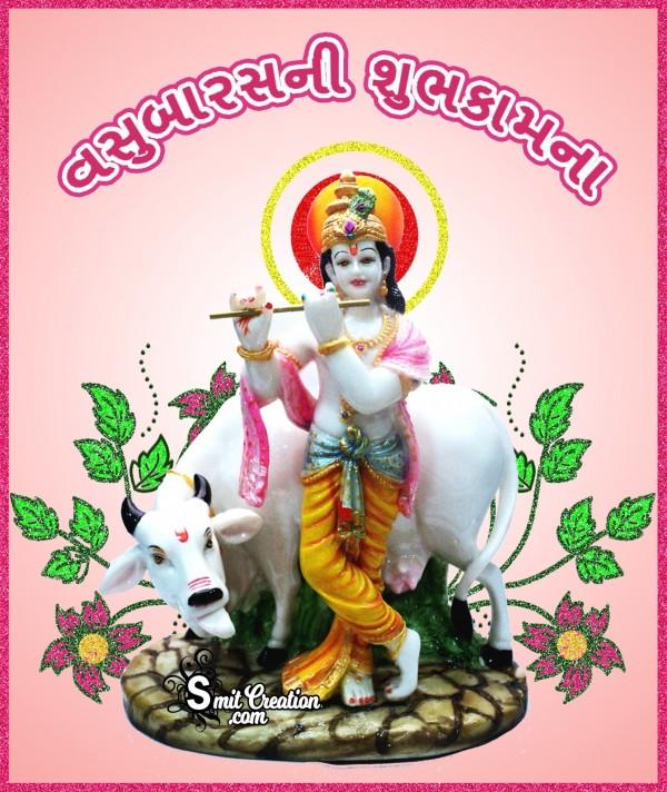 Vasu Baras Ni Shubh Kamna