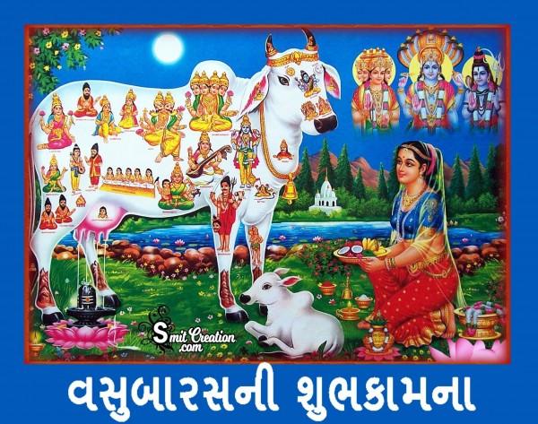 Vasubaras ni Shubhkamna