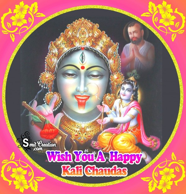 Wish You A Happy Kali Chaudas