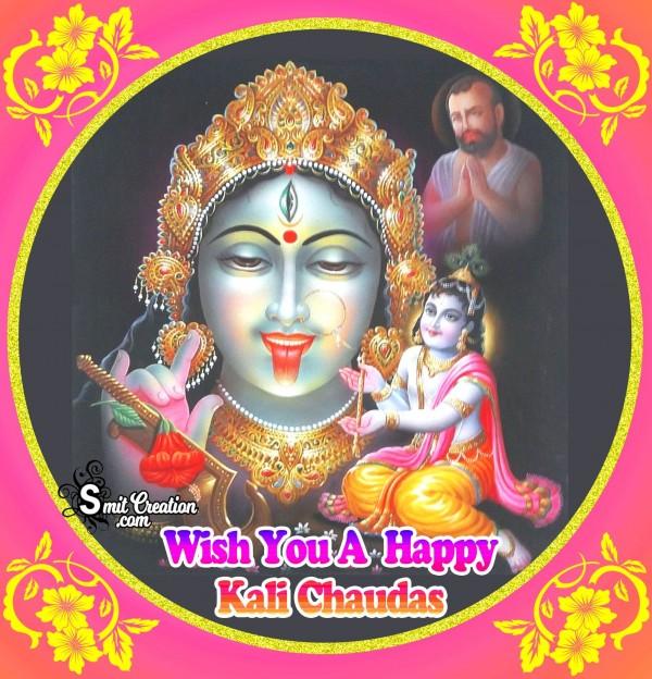Wish You A Happy Kali Chaudas