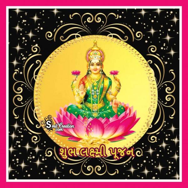 Shubh Lakshmi Pujan