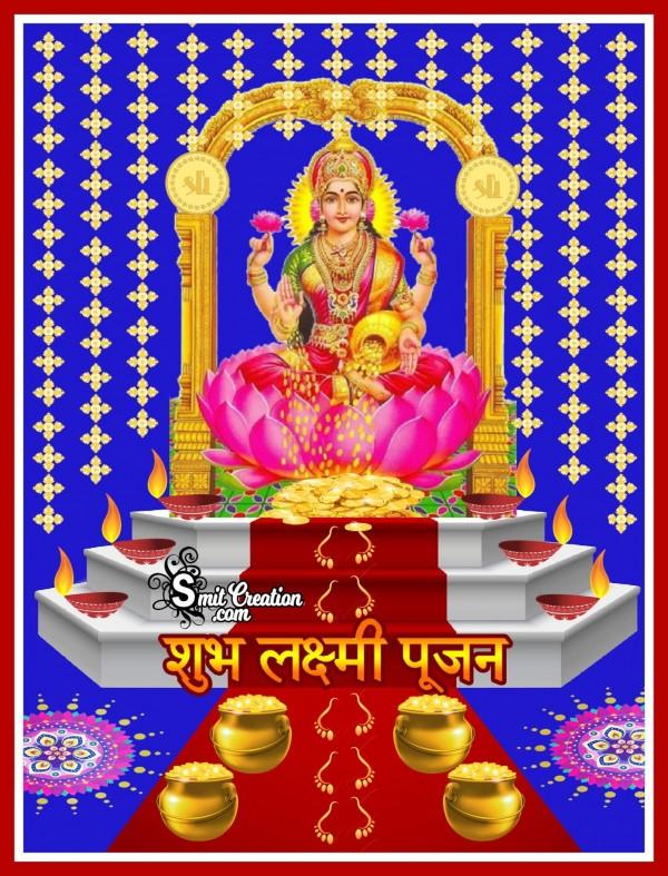 Shubh Lakshmi Pujan of Smitcreation.com