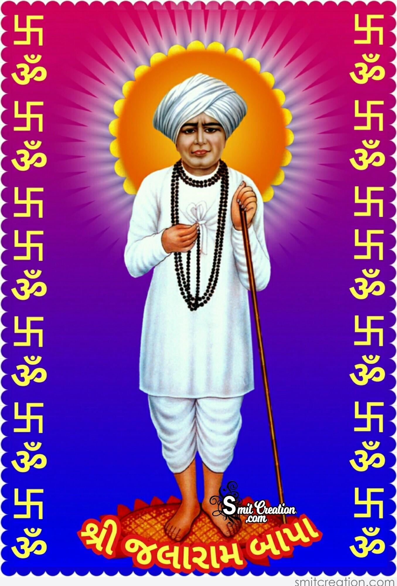 Shri Jalaram Bapa - SmitCreation.com