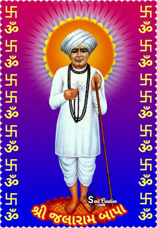 Shri Jalaram Bapa