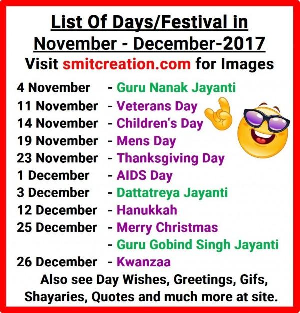 List Of Days/Festival in November-December – 2017