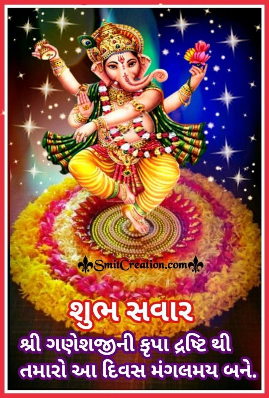 Shubh Savar – Shri Ganeshji Ni Krupa