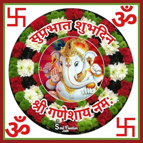 Suprabhat Shubh Din Shri Ganeshay Namah