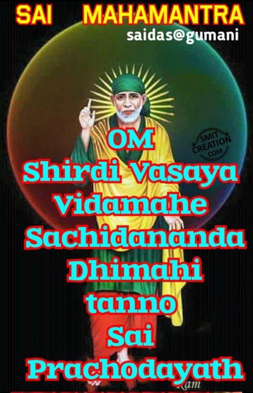 Sai Mahamantra