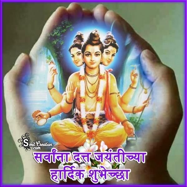 Sarvana Datta Jayanti Chya Hardik Shubhechha
