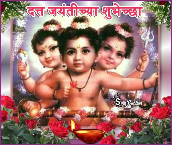 Datta Jayanti Chya Shubhechha