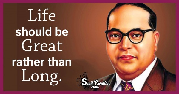 Ambedkar Quotes