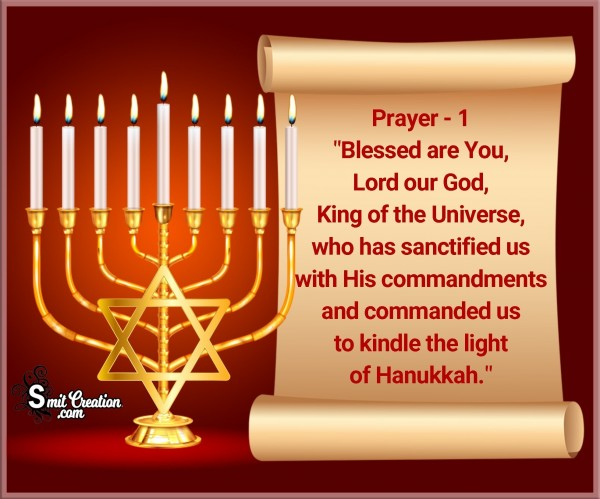 Hanukkah Prayer – 1